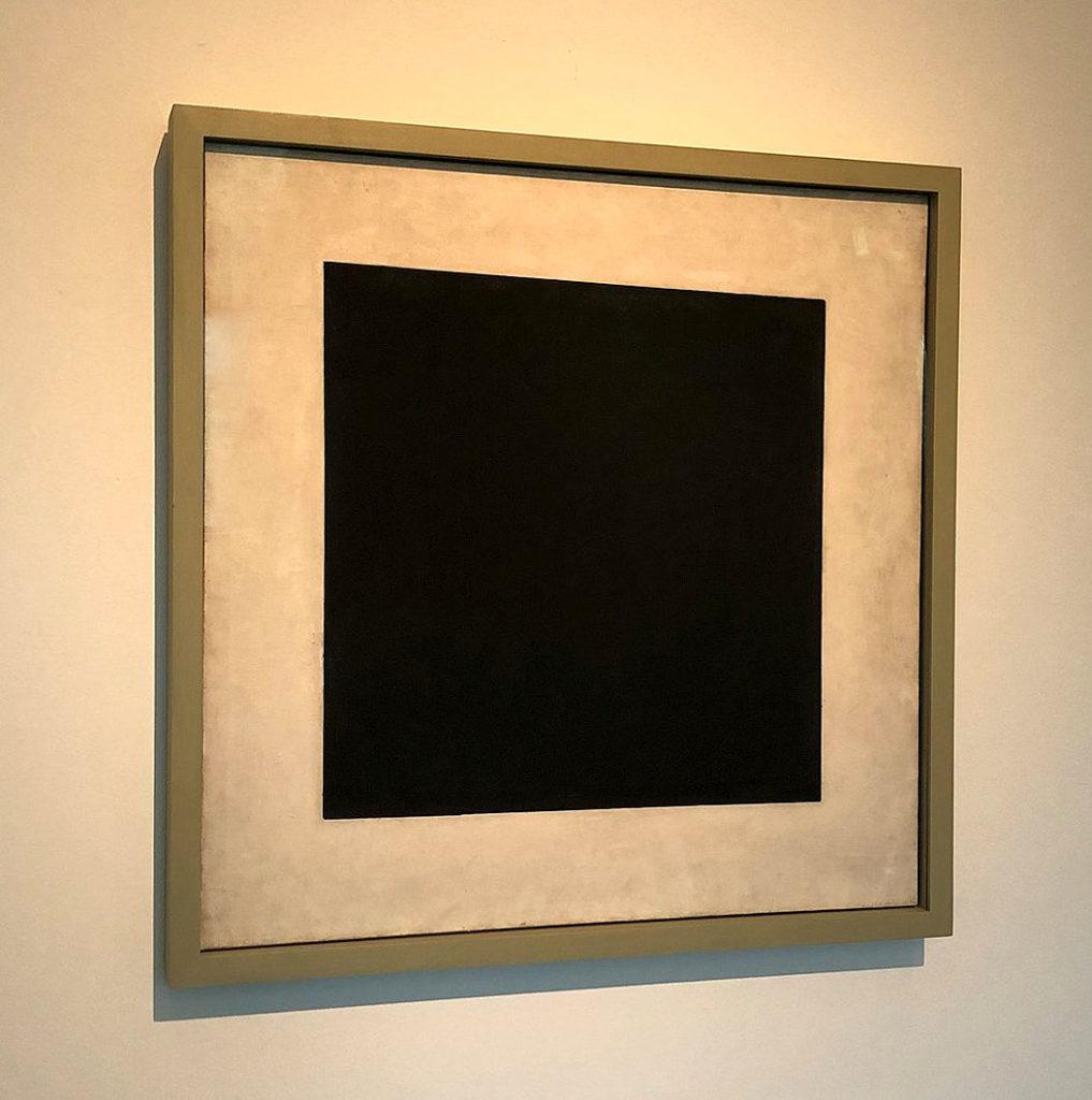 Schwarzes Quadrat 1017x1024 - Über Mich